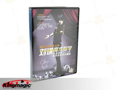 Lu Chen lærer Magic DVD
