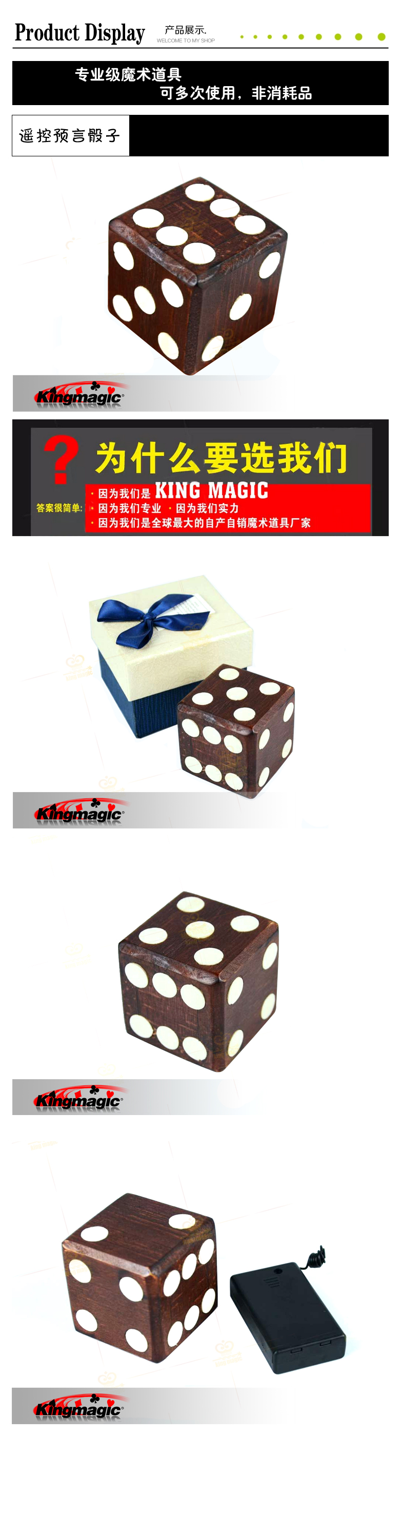 Magic Dice Prediction Electronic