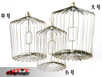 Large Bird Cage Appearing (Silver)