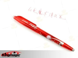 Heating Vanish Pen (Red)